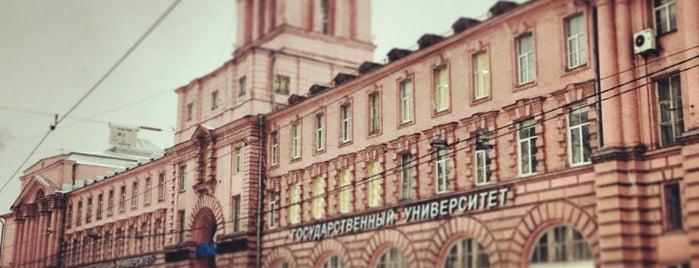 ITMO University (Saint Petersburg National Research University of Information Technologies, Mechanics and Optics) is one of Места для онлайн трансляций.