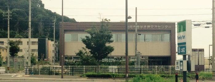福岡市産学連携交流センター is one of 九大.
