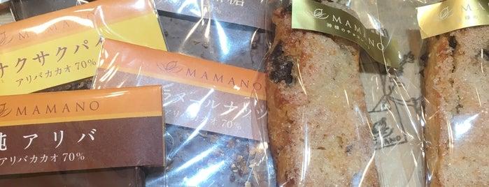 MAMANO 赤坂見附本店 is one of 行きたい.