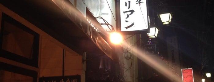 SATOブリアン is one of 阿佐ヶ谷スターロード.