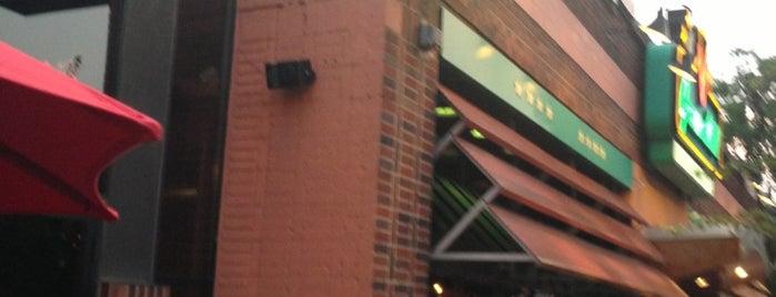 Green Mill Restaurant & Bar is one of Restaurants.