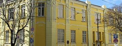 Музей на МВР is one of Sofia.