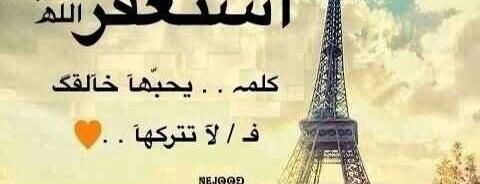 المزروع is one of alw3ad.