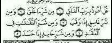 ديوانية الدكة is one of alw3ad.