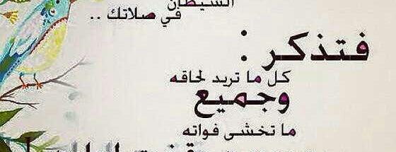 الكهرباء is one of alw3ad.