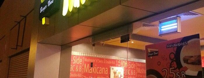 Burger Nook is one of Most Burger in Dammam & Khobar.