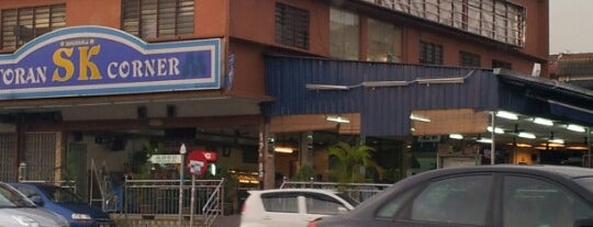 Restoran SK Maju is one of Yummy delicious food/places to try :).
