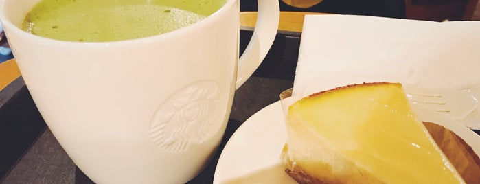 Starbucks is one of Guide to 台北市's best spots.