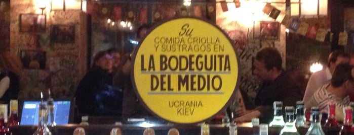 La Bodeguita del Medio is one of EURO 2012 FRIENDLY PLACES.