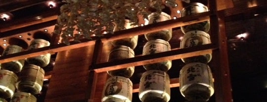 Nobu Fifty Seven is one of USA NYC MAN Midtown East.