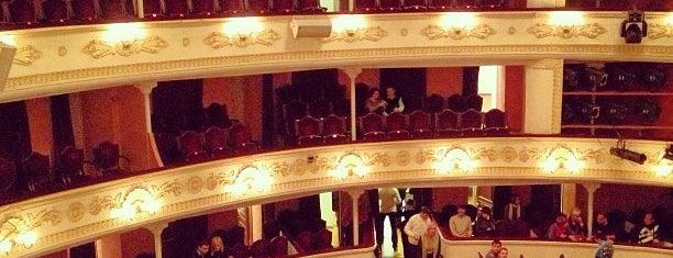 Театр русской драмы им. Леси Украинки is one of Kyiv.