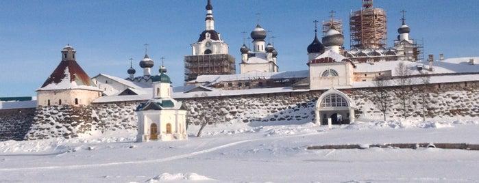 Спасо-Преображенский Соловецкий монастырь is one of UNESCO World Heritage Sites.