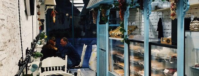 Грузинская пекарня № 1 is one of Москва. Есть и пить.
