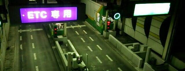 浦和南本線料金所 is one of 高速道路.