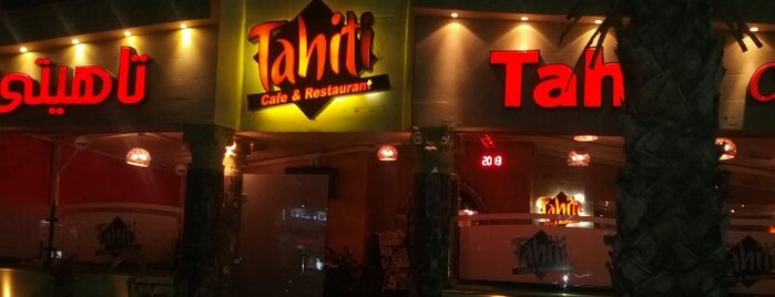 Tahiti تاهيتي is one of Cafes.