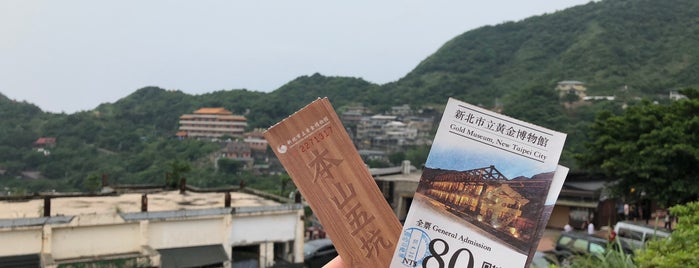 Golden Museum is one of Taipei Travel - 台北旅行.