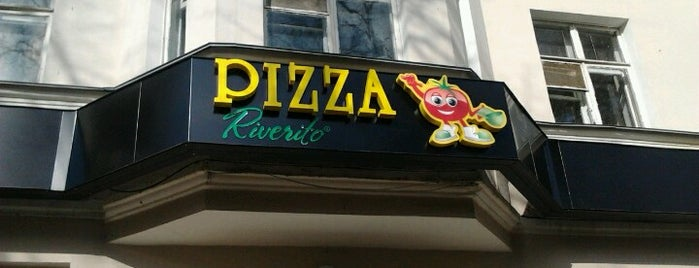 Pizza Riverito is one of Рестораны.