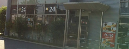 マクドナルド 太平通店 is one of ノマドスポット in 名古屋.