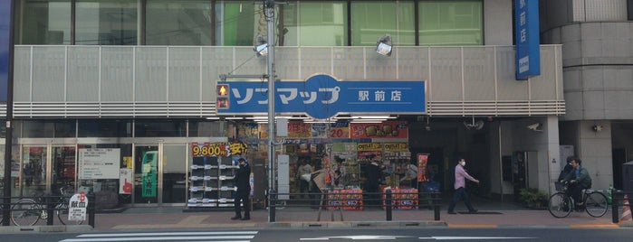 ソフマップ 中古パソコン駅前店 is one of 秋葉原エリア.