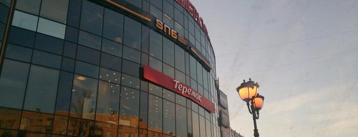 ТЦ «Меркурий» is one of TOP-100: Торговые центры Санкт-Петербурга.
