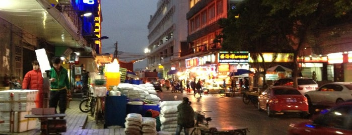 Huangsha Aquatic Products Market is one of Guangzhou.