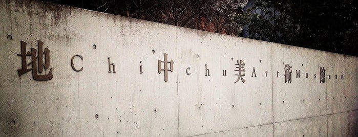 Chichu Art Museum is one of Hello Japan.