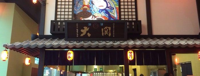 Matsuri   Japanese Gourmet Alley is one of Thai Vietnamesich und Japanisch.