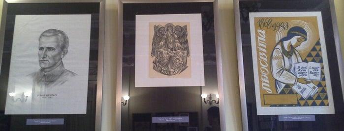 Музеї визвольної боротьби України is one of музеї Львова / museums of Lviv.