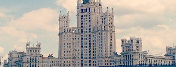Bolshoy Ustyinsky Bridge is one of Москва.