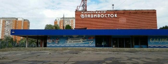 Кинотеатр «Владивосток» is one of Cinema spots.