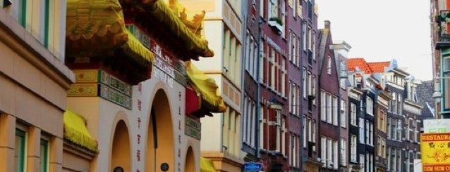 Chinatown Amsterdam | 阿姆斯特丹唐人街 is one of Guide to Amsterdam's best spots.