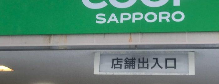 コープさっぽろ 湯川店 is one of スーパーマーケット(コープさっぽろ系).