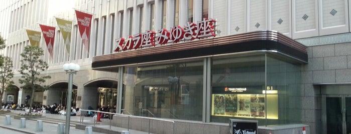 TOHO Cinemas is one of movie.