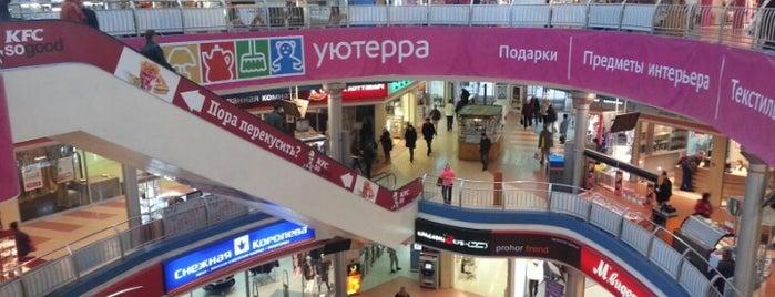 ТЦ «Лига» is one of TOP-100: Торговые центры Москвы.