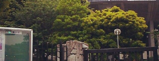 Prince Chichibu Memorial Sports Museum is one of Jpn_Museums2.