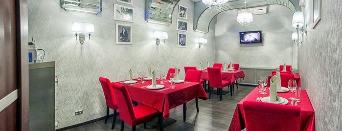 Ле Бурже is one of Sushi. Kyiv. Японская кухня.