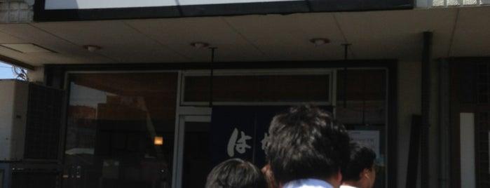 麺屋はなび 高畑本店 is one of 気になるリスト.