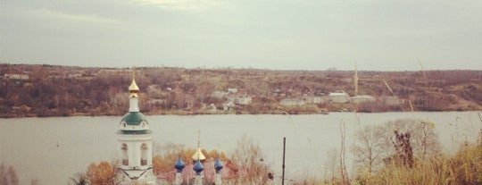 Плёс is one of Russia. Best..