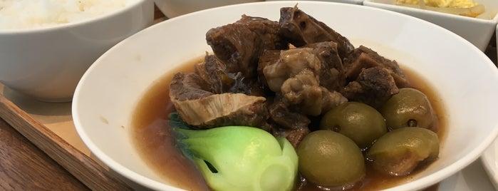 一口一口學實驗室 Ecoh Ecoh Xue Institute is one of Restaurant.