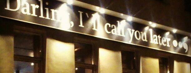 Дорогая, я перезвоню is one of кафе-бары.