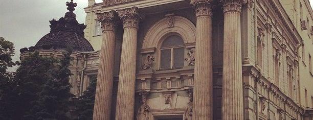 Особняк М. Фон Рекк is one of 100 примечательных зданий Москвы.