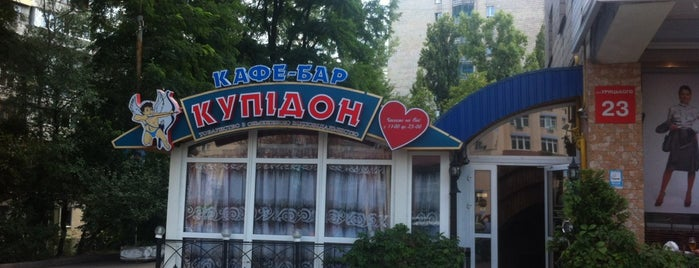 """Кафе-Бар """"Купидон"""" is one of my life."""