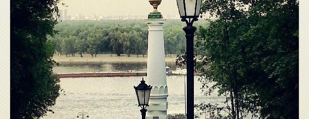 Пам'ятник Магдебурзькому праву is one of Київ Квест.