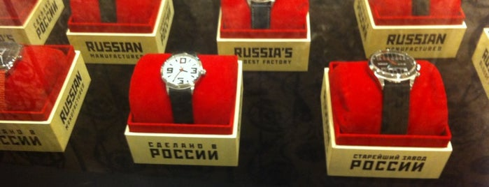 Podium Concept Store is one of Moscow New Wave.
