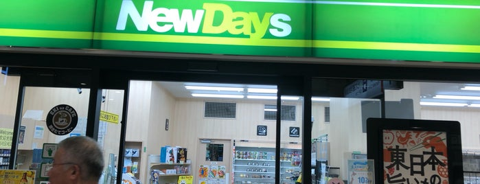 NEWDAYS 盛岡フェザン店 is one of shop in FESAN.