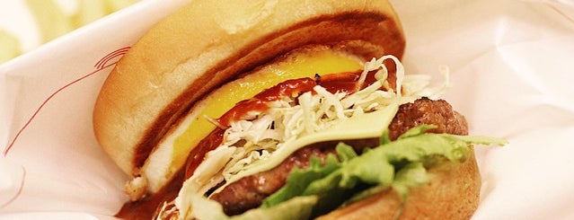 MOS Burger is one of 광저우 볼만한 곳.