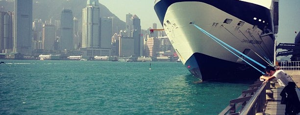 Harbour City is one of Travel : Hong Kong.