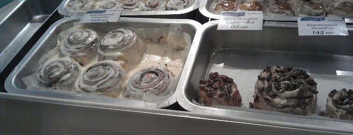 Cinnabon is one of Novosibirsk TOP places.