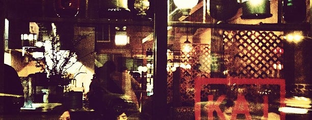 Kai Zan is one of Chicago Eats.