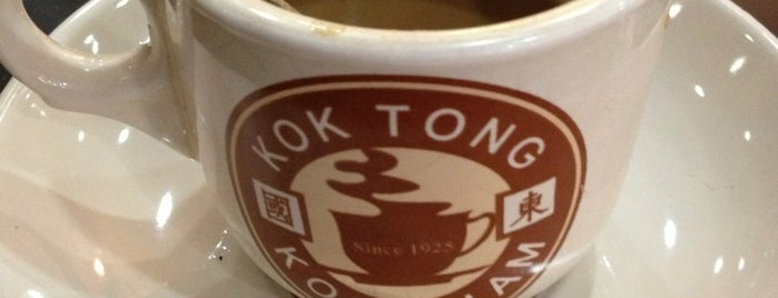 Kok Tong is one of Medan culinary spot.